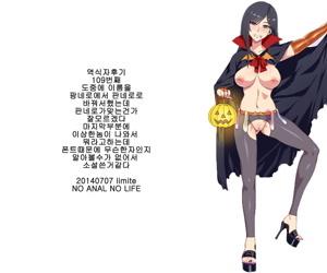 Kokokara Fuzoku Date - part 2