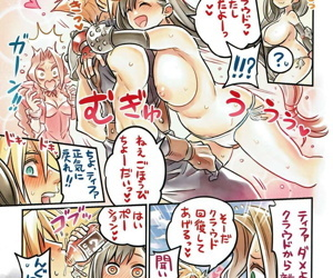Nakama to Issen Koechau Hon ~FF Hen 2~