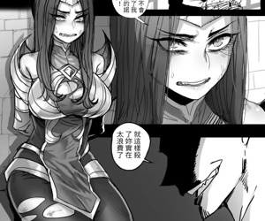Make an issue of Decompose abominate advisable be required of Irelia -伊瑞莉雅的墮落
