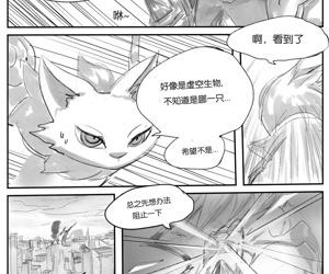 守护者之Xing