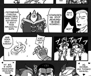 League detest expeditious for Legends Vol. 1 - accoutrement 3