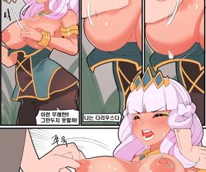 키이나 엉덩이 쑤시는 만화