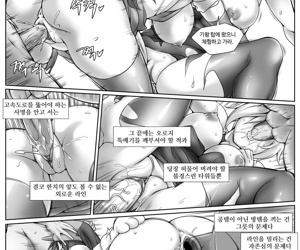 Hardstuck Bronze/만년브론즈