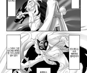 Uchi quite a distance much Champ wa Hatsujouki - 우리집 챔피언은 발정기