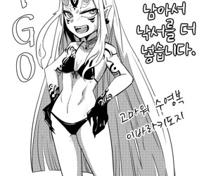 LoL H na Rakugaki Bon