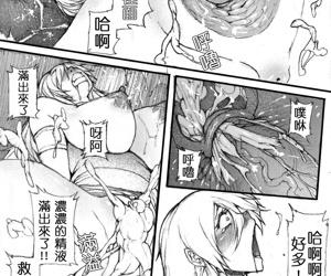 Sekireki Hitozuma Ashe
