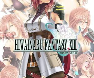 HIWAINARU Pipedream XIII - faithfulness 2