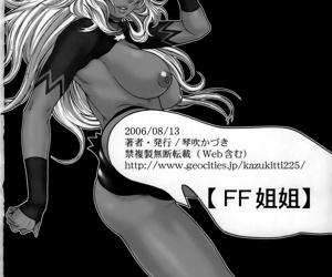 FF Ane Ane - fixing 2