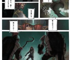 Shounen Tarutaru