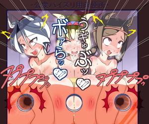 Love Chuchu Misura-san - part 2