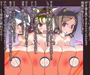 Love Chuchu Misura-san