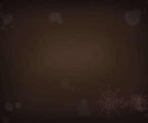 Sukeru itsy-bitsy Mahou