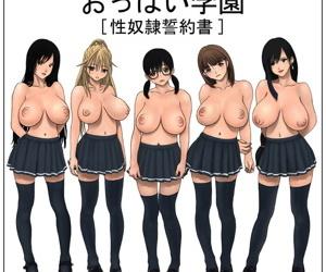 Oppai Gakuen - fixing 5