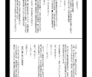 Kiss-Kiss☆Bang-Bang - part 2