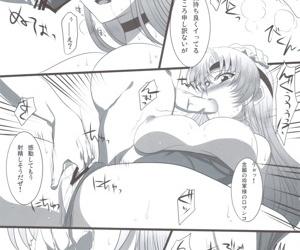 Subete Hazusanai LV10