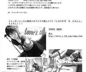 Tifa Lockhart ~Materia Midori~ - part 2