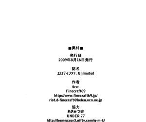 Erotifa 7 Unlimited