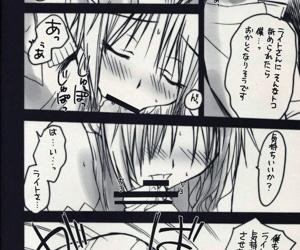 Light-san no Oyashoku