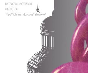 Jadou Opera - Forlorn Opera - fidelity 2