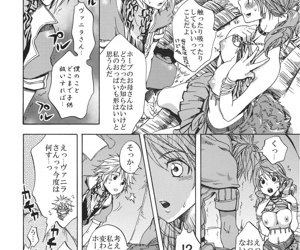 lCie-tachi not much Kyuusoku