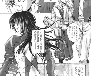 Misokano 4 DL - part 6