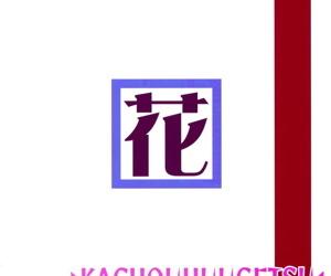 Kachou Huugetsu - loyalty 2