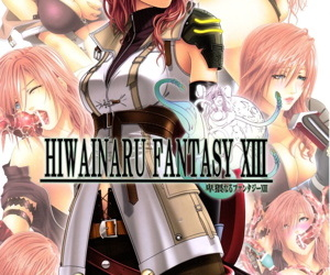 HIWAINARU FANTASY XIII