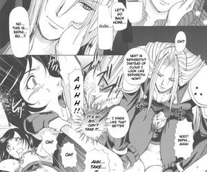 Hoshi o Karu Mono - accouterment 2