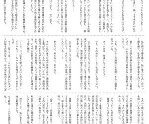 Kuusou Zikken Vol. 6 - part 2