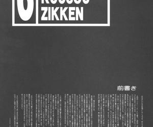Kuusou Zikken Vol. 6