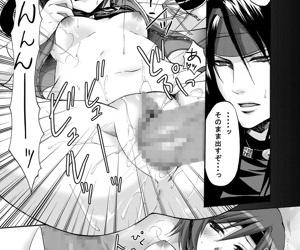 Yuffie to Kanoke Otoko