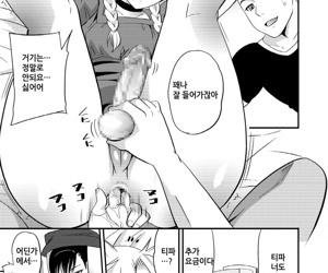Mitsu no Utage - ????