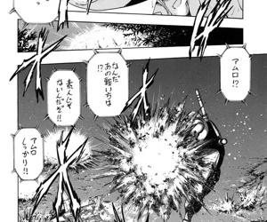 Tenshi no Kuchibiru Megami no Hanazono - fastening 2