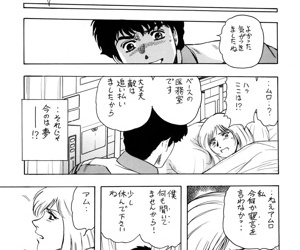Tenshi not much Kuchibiru Megami not much Hanazono - part 3