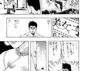 Tenshi no Kuchibiru Megami no Hanazono - part 4