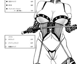 Tenshi no Kuchibiru Megami no Hanazono