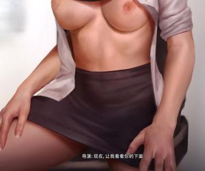 Mercys Third Audition 【GGHF漢化組】 - part 3