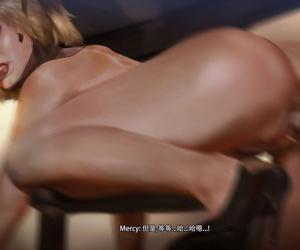 Mercys Third Interview 【GGHF漢化組】 - part 7