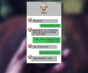 Mercys Third Pertain 【GGHF漢化組】