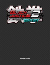 TEKKEN / BLACK JUSTICE 2 - ASUKA KAZAMA THE KANSAI PEACEMAKER
