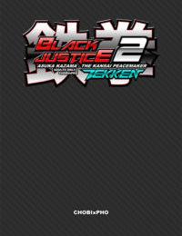 TEKKEN / BLACK JUSTICE 2 - ASUKA KAZAMA THE KANSAI PEACEMAKER